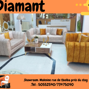 "Salon "" Diamant "" - Meuble Tunisie"